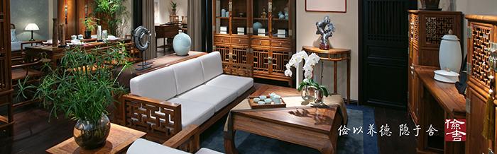 古典红木家具品牌画册设计