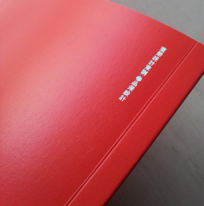 品牌画册设计-11