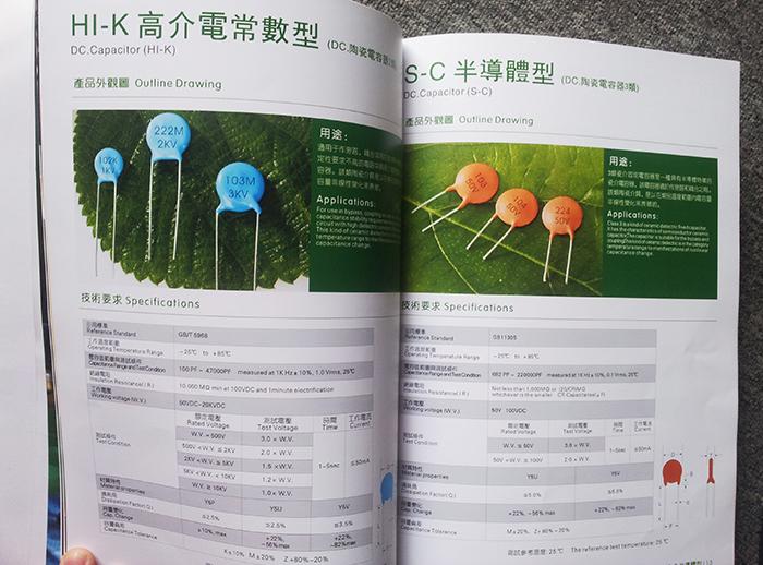 电子画册设计