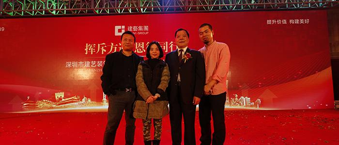 品深设计成员与建艺集团刘海云