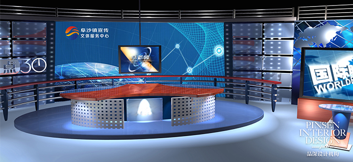 电视台标设计
