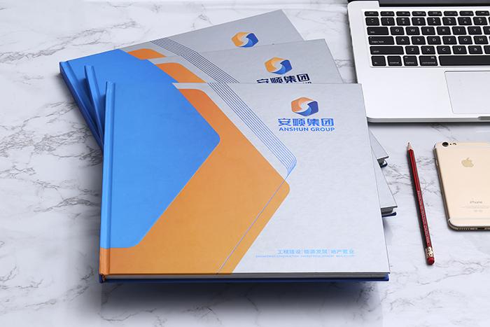 画册设计企业-1