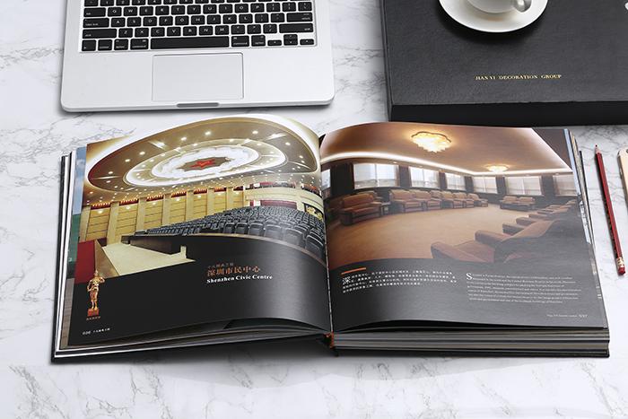 深圳建艺集团画册设计