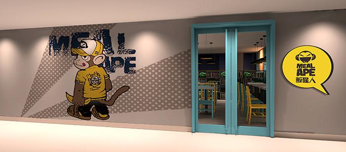 饭猩人餐饮品牌设计-1