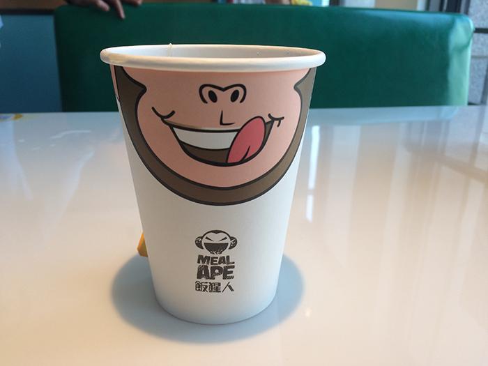 饭猩人餐饮品牌设计-11