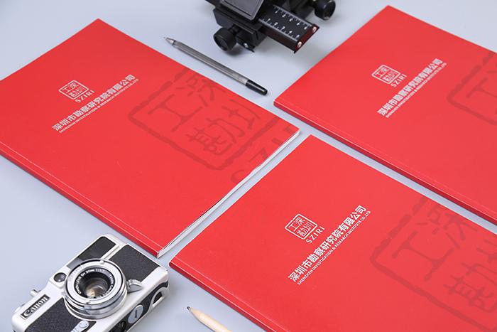 深圳勘测集团画册设计