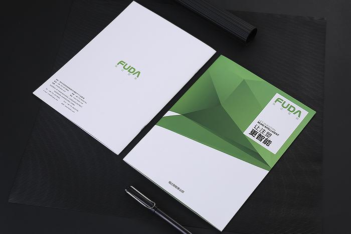 宣传画册设计-1