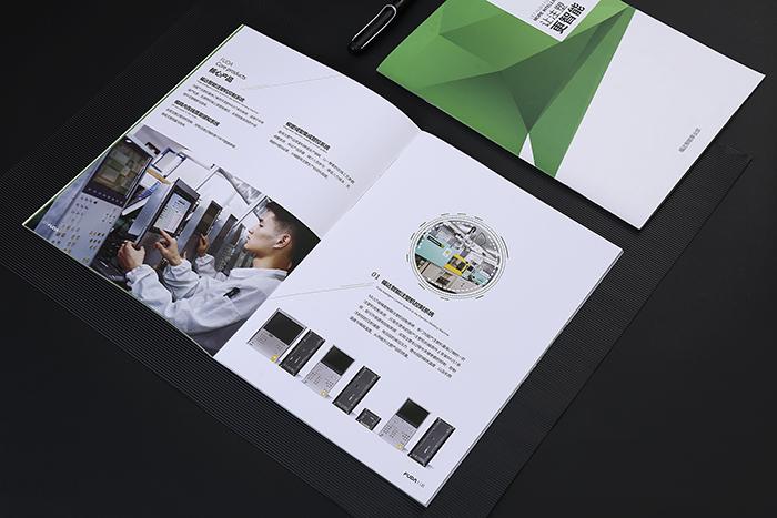 宣传画册设计-3