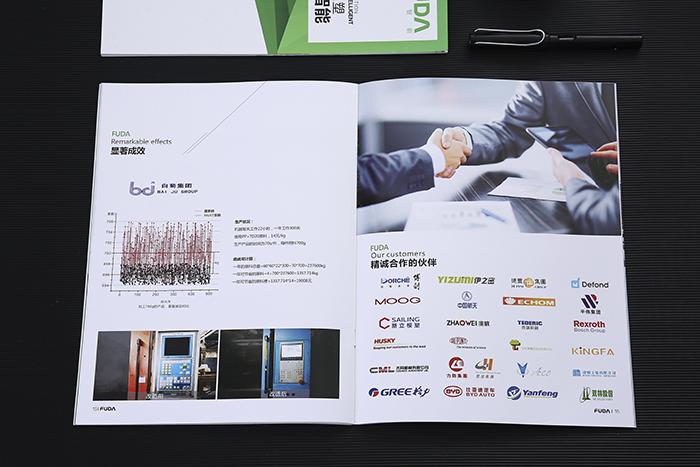 宣传画册设计-4