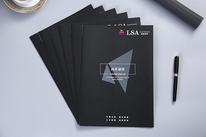 画册设计公司,企业画册,宣传单制作,折页设计,武汉画册,宣传画册