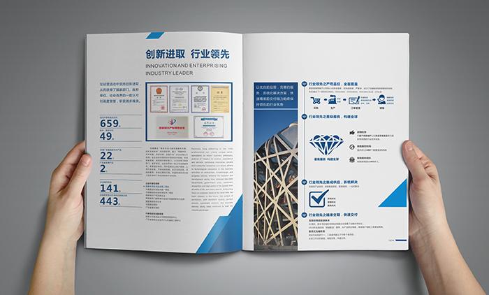 画册设计-3