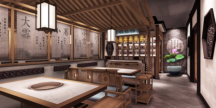火锅店餐饮品牌设计-2