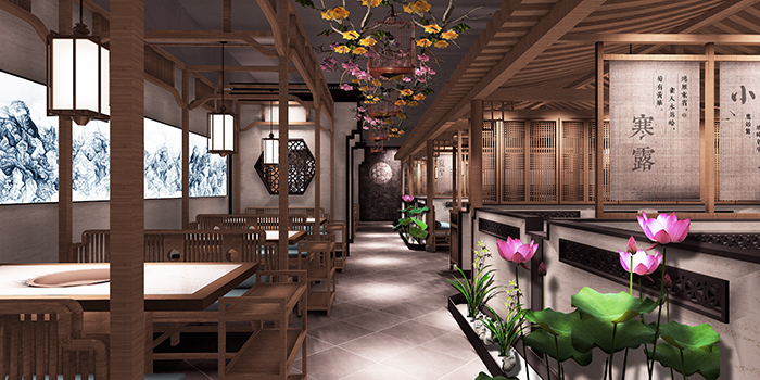火锅店餐饮品牌设计-5